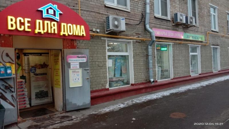 -САО Москва, Большая Академическая улица, д.4 Магазин Зоотовары